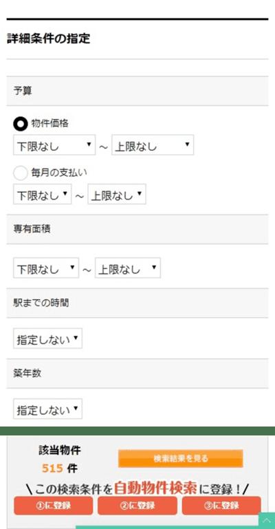 search4