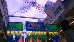 地元民が明かす!平塚七夕祭りを120%楽しむ5つのポイント