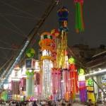 1280px-Hiratsuka_Tanabata_2008_nightview-1