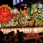 湘南でねぶた祭!?藤沢・六会で「ラッセラー」と叫ぶ