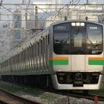 【2019/3/16 ダイヤ改正】平塚から渋谷新宿/東京上野方面への通勤アクセス