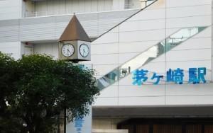 茅ヶ崎・min