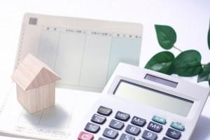 住宅ローン金利は上がる? 今後を占う銀行の本音