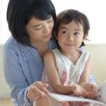 読書の秋を湘南で。親子で楽しむ絵本カフェ