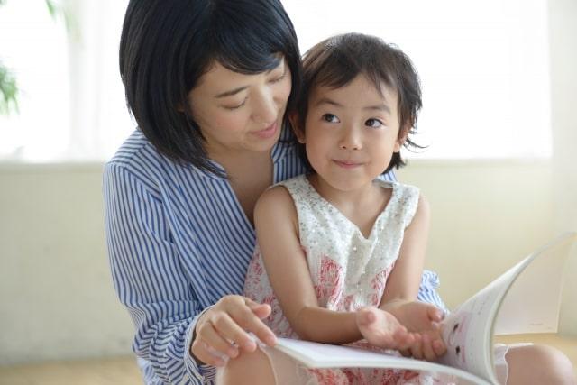 湘南エリアで「読書の秋」 親子で楽しむ絵本カフェ