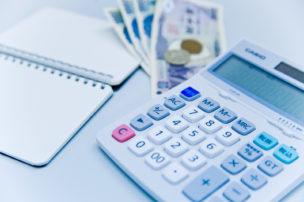 年収から借入可能額を計算
