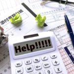 【2021年確定申告分】マンションの減価償却の計算方法とは?