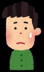 unhappy_man2