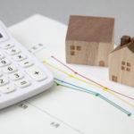 住宅ローン借り換えのメリットと注意点