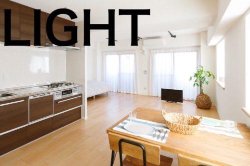 明るい色の床は部屋を明るく・広く見せる