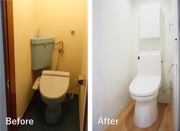 トイレのリフォームの例。古くなった設備を新しいものに交換している。