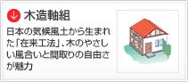 03_Construction1