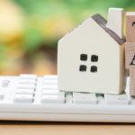 住宅購入はあえての増税後がお得?支援策を総ざらい