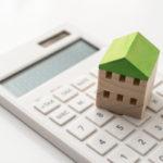 リフォームには住宅ローンとリフォームローン、どっちがお得?