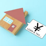 マイホーム購入時、頭金はいくら用意すべき?