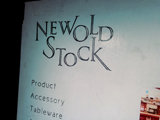 ⑬NEWOLD STOCK