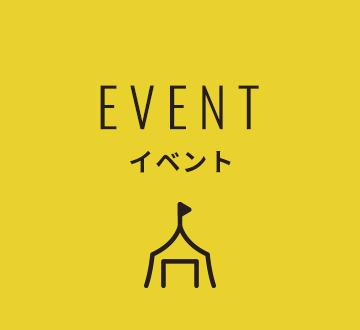 EVENT
