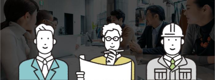 安心のプロジェクトチーム制