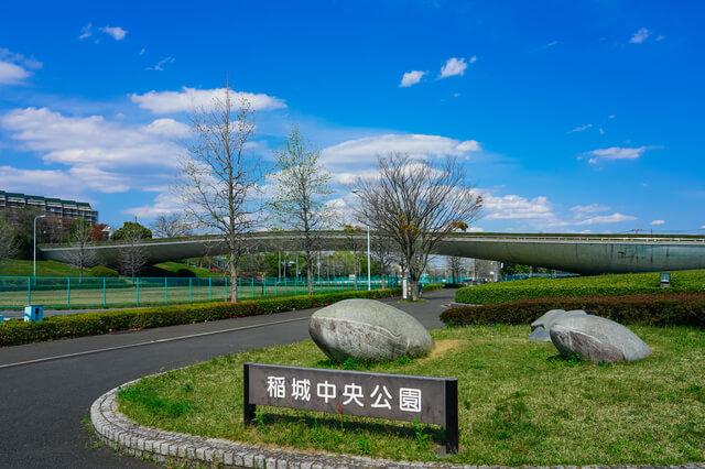 稲城中央公園