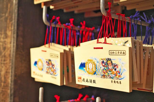 寒川神社 絵馬