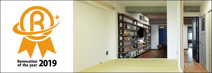 """リノベーションオブザイヤー2019ノミネート作品「コミュニティスペース""""MÜCHA""""-「学ぶ・語る」に開かれた家」"""