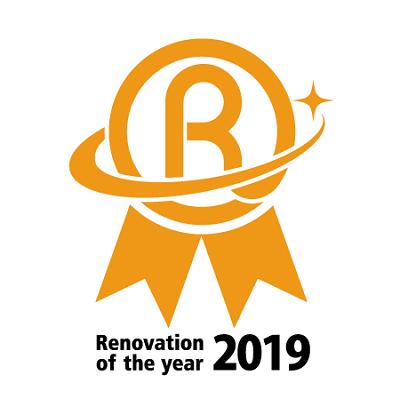 リノベーション・オブ・ザ・イヤー 2019