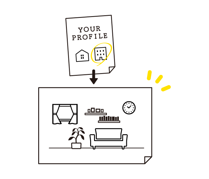 ベースデザインの提案