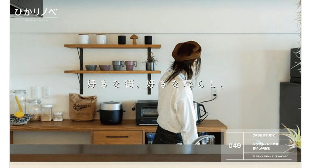 既存のキッチンはL型の壁付けタイプでしたが、動線がシンプルなI型の対面レイアウトにリノベーション。振り向くだけで必要なものを手に取れるよう、背面に調理器具や食材を収納できるキャビネットを造作しました。
