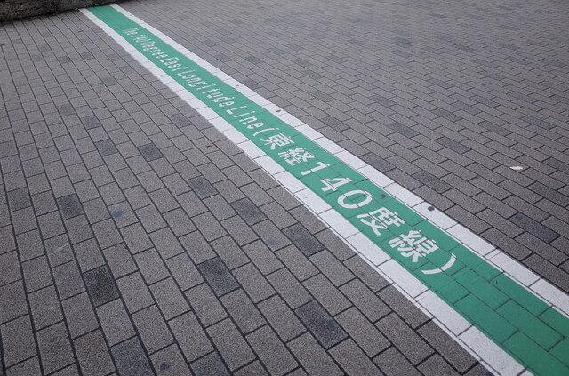 東経140度線 千葉県 鎌ヶ谷市