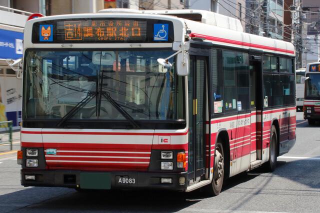 調布市のバス