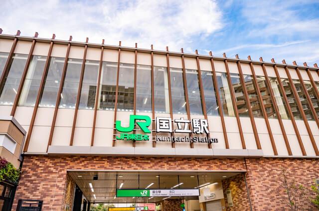JR国立駅