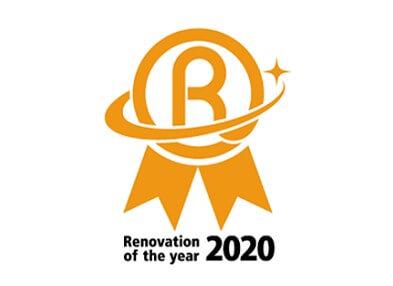 リノベーション・オブ・ザ・イヤー 2020
